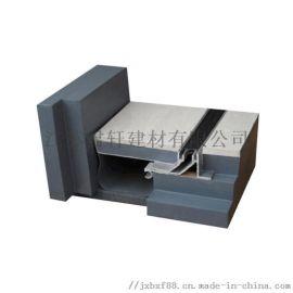 供应地面变形缝材料厂家直销