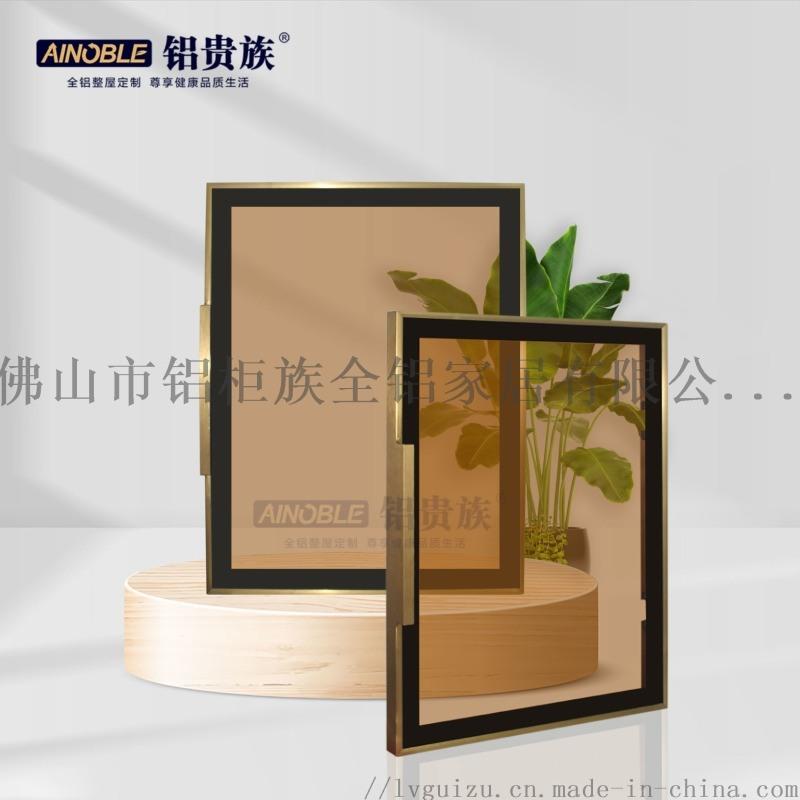 铝  全铝门框玻璃门