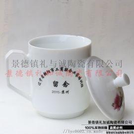 定制复古中国风陶瓷茶杯