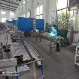 久達大象牌鋁合金焊接加工