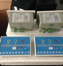 湘湖牌GC-8602J-D机柜温湿度控器安装尺寸