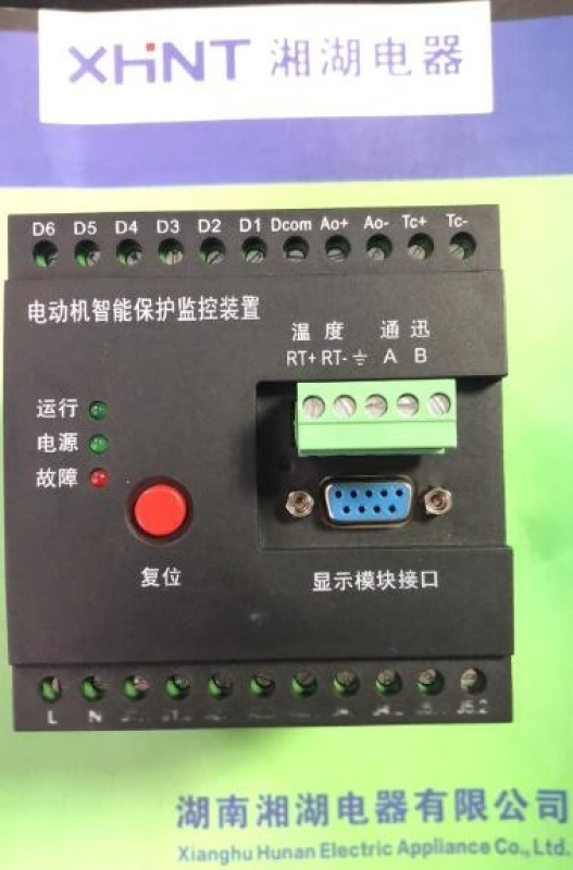 湘湖牌KWKZ-5601开关柜智能操控装置品牌