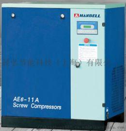 供应台湾汉钟品牌螺杆空气压缩机AE6