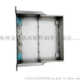 宝鸡卧式数控车床6150/6140钢板防护罩