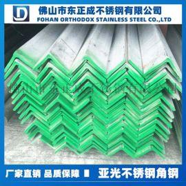 東莞不鏽鋼角鋼,304不鏽鋼角鋼