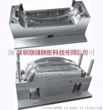 模具设计开发制造与注塑成型组装