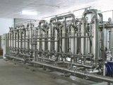 水处理设备,超滤设备