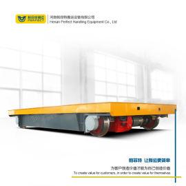 三相低压电动平板车 电动搬运车 轨道供电车