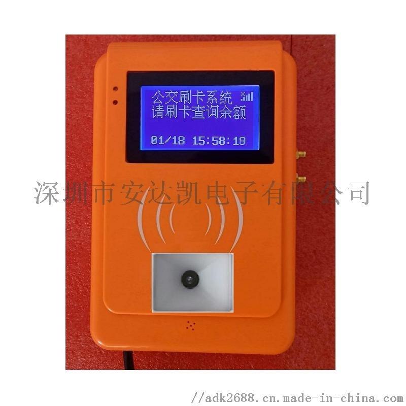 上海車載刷卡機 多種支付刷卡掃碼 車載刷卡機定製