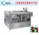 碳酸飲料啤酒灌裝機 三合一灌裝機械設備 佰信達機械