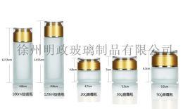 化妆品瓶膏霜瓶面霜瓶小样瓶金眼霜瓶玻璃瓶