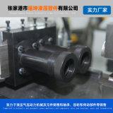 縮管機雙工位-40 縮管機雙工位-40