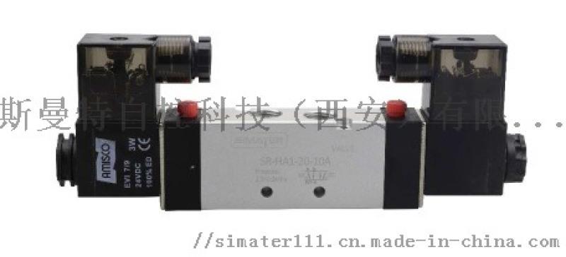 五口二位電磁閥SR-HA22008A