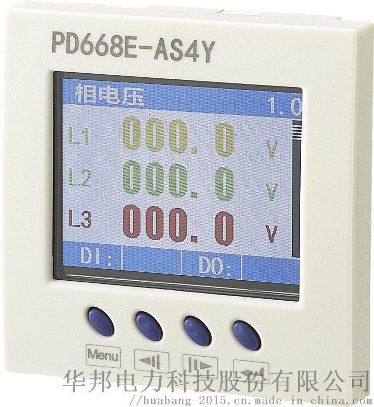 华邦多功能数显表智能彩屏**壳体PD668E系列
