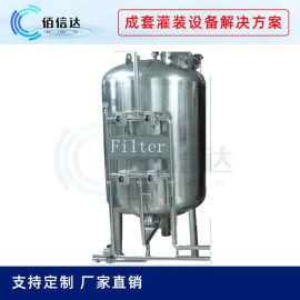 山泉水处理设备水处理设备大型ro反渗透大流量设备