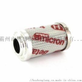 替代0110D020BN3HC贺德克液压滤芯博盛朗