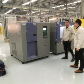 爱佩科技 AP-CJ交变高低温冲击试验箱