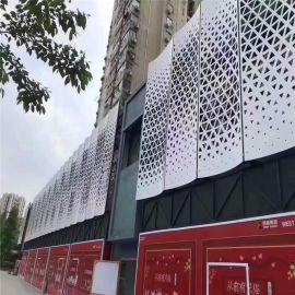 厦门外墙冲孔铝单板案例 造型白色冲孔铝单板透光度