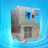 愛佩科技 AP-GD 高低溫可調恆溫箱