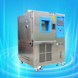 爱佩科技 AP-GD 高低温可调恒温箱