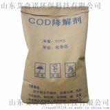 脫色絮凝劑WT-306廠家直銷