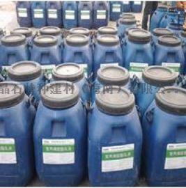 JS-H2O(A)钢筋阻锈剂