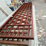 广东复古铝窗花定制 仿木纹镂空异型铝窗花特点