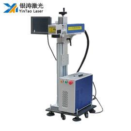 塑胶管材自动化喷码设备 在线式激光喷码机