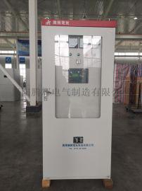 KGL系列同步电动机励磁柜 励磁灭磁柜