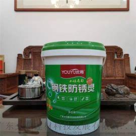 青岛优雨防锈水性漆 工业水性漆 厂家直供