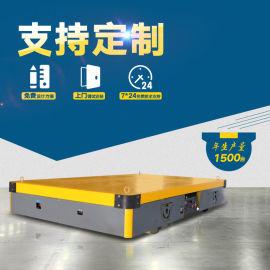 無軌道烤漆房用鑄件設備搬運蓄電池轉運五金模具車