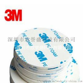 生产高粘定制3M双面胶带
