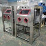 深圳手动湿式喷砂机水晶磨砂喷砂机