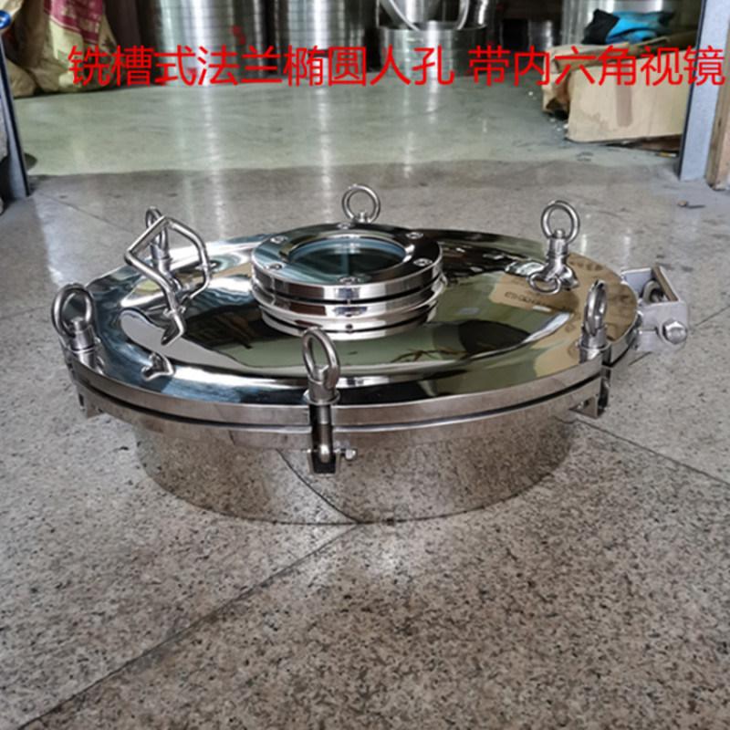 不锈钢316L 304发酵罐侧装椭圆外开人孔