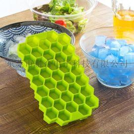 菱形硅胶冰盒,创意DIY冰格制冰盒_硅胶厨具
