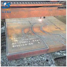 Q345D钢板切割,钢板加工,按图切割异形件