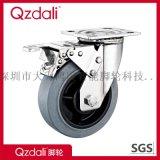 重型不鏽鋼灰色防靜電腳輪平板式