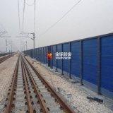 运煤专线铁路隔音屏障 铁路隔音墙 铁路声屏障加工定做