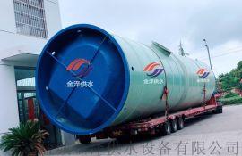 一体化预制泵站市政排水管道污水处理设备
