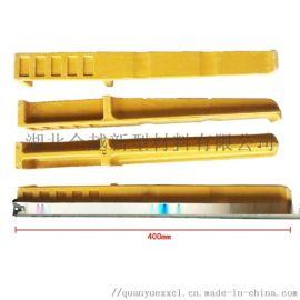 电缆支架 玻璃钢电缆支架组合式 螺钉式预埋式定制