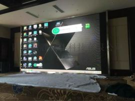 绵阳室内LED全彩显示屏安装
