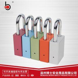 工程安全铝制挂锁BD-A20
