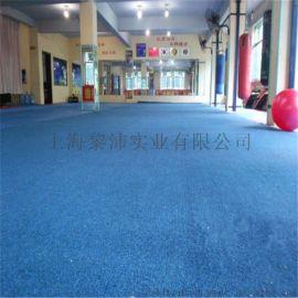 加密圈绒直销活动用展会4-5毫米厚商场地毯