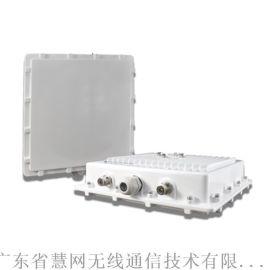 ST5816H-N電信級數位無線傳輸設備