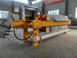 25平方厢式自动保压压滤机 压泥机 污泥过滤设备