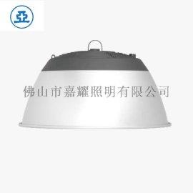 上海亚明TP01A 100WLED工矿灯