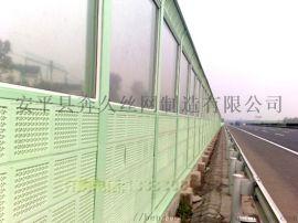 高架降噪 金属透明板声屏障 高架桥金属吸音声屏障