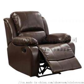 美甲沙发美睫沙发美足椅