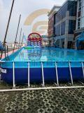 辽宁省凌源市支架游泳池水上乐园生产厂家