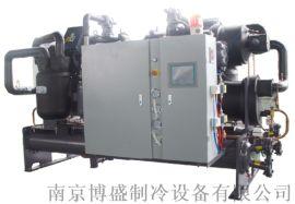 螺杆式冷水机组 螺杆式制冷机组 螺杆式冷冻机组